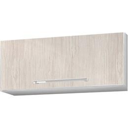 Armário de Geladeira Dália 1 Porta Branco e Vanila - CHF Móveis