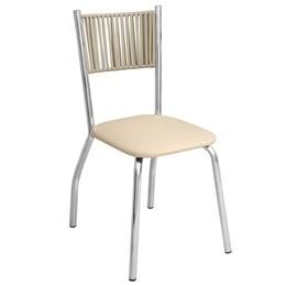 Cadeira em Alumínio com Assento em Courino Bege e Fibra Camurça - Alegro Móveis