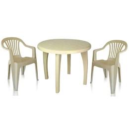 Conjunto de Mesa redonda e 2 cadeiras poltrona Bege - Antares