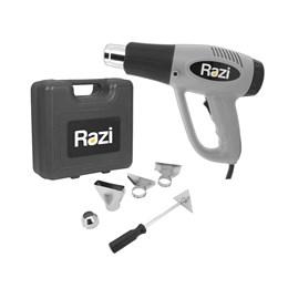 Soprador Térmico 2000W Com Acessórios Razi